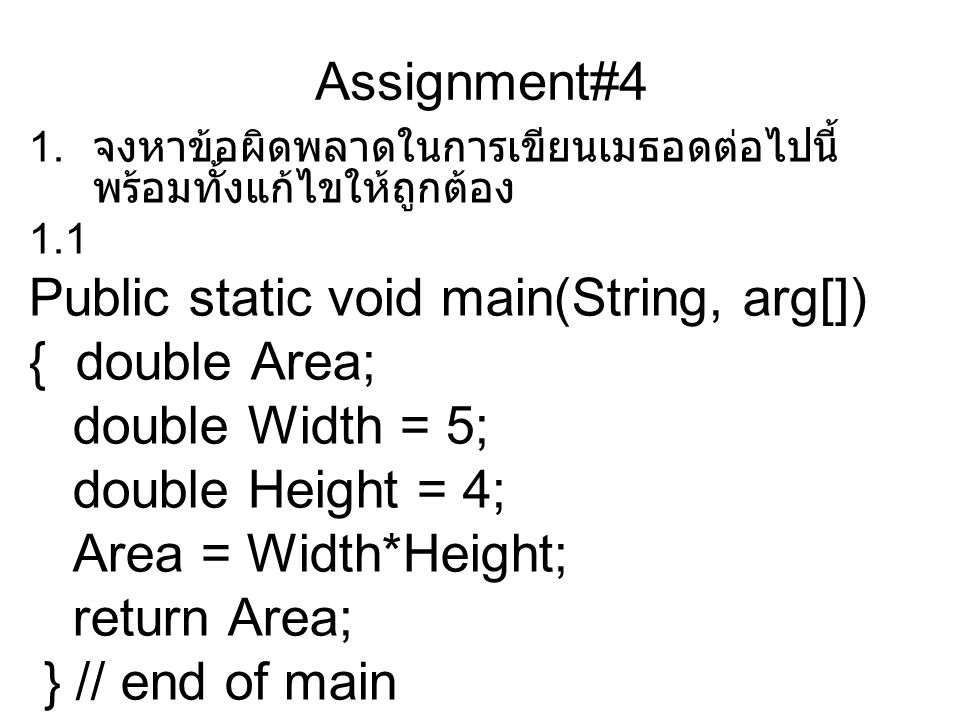 Public static void main(String, arg[]) { double Area;